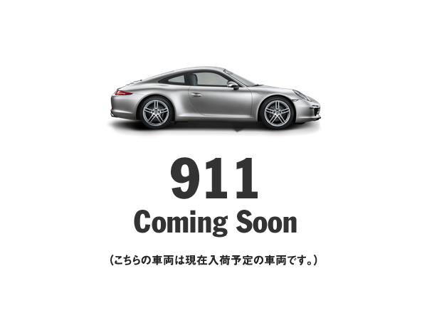2017年式 911カレラ PDK 右ハンドル 【湘南認定中古車センター在庫車両】