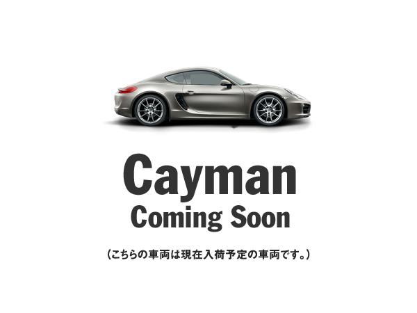 2017年式 ケイマン PDK 右ハンドル 【湘南認定中古車センター在庫車両】