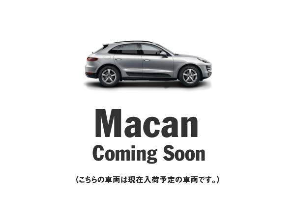 2017年式 マカンGTS PDK 右ハンドル 【湘南認定中古車センター在庫車両】